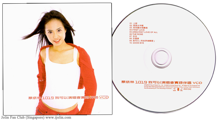 1019 VCD