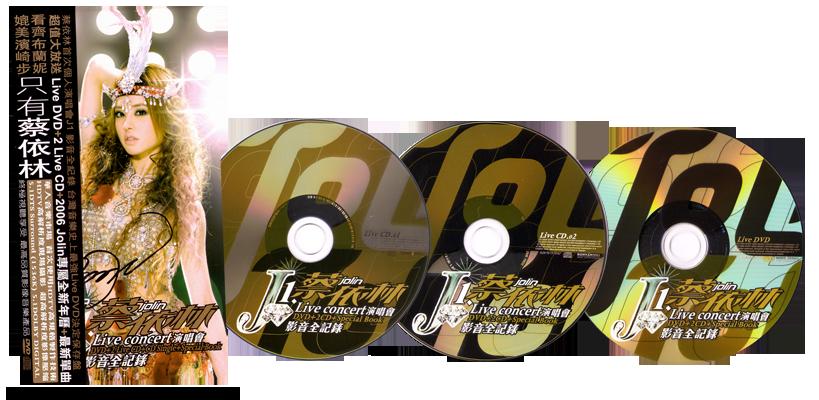 J1 DVD