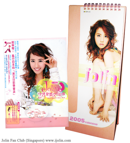 Jolin 24 English Diary Book