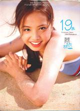 Photobook 1999