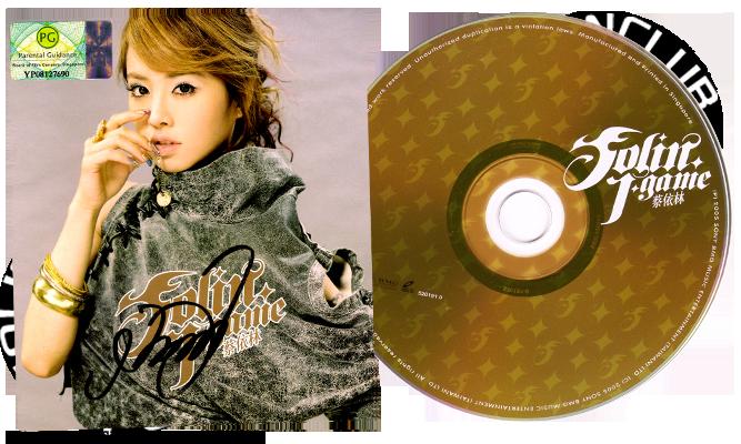 J-Game VCD