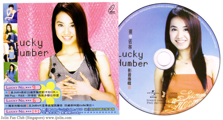 Lucky Number VCD